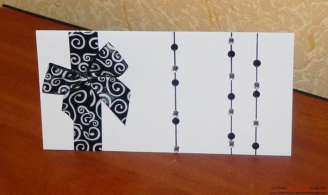 Белые открытки своими руками