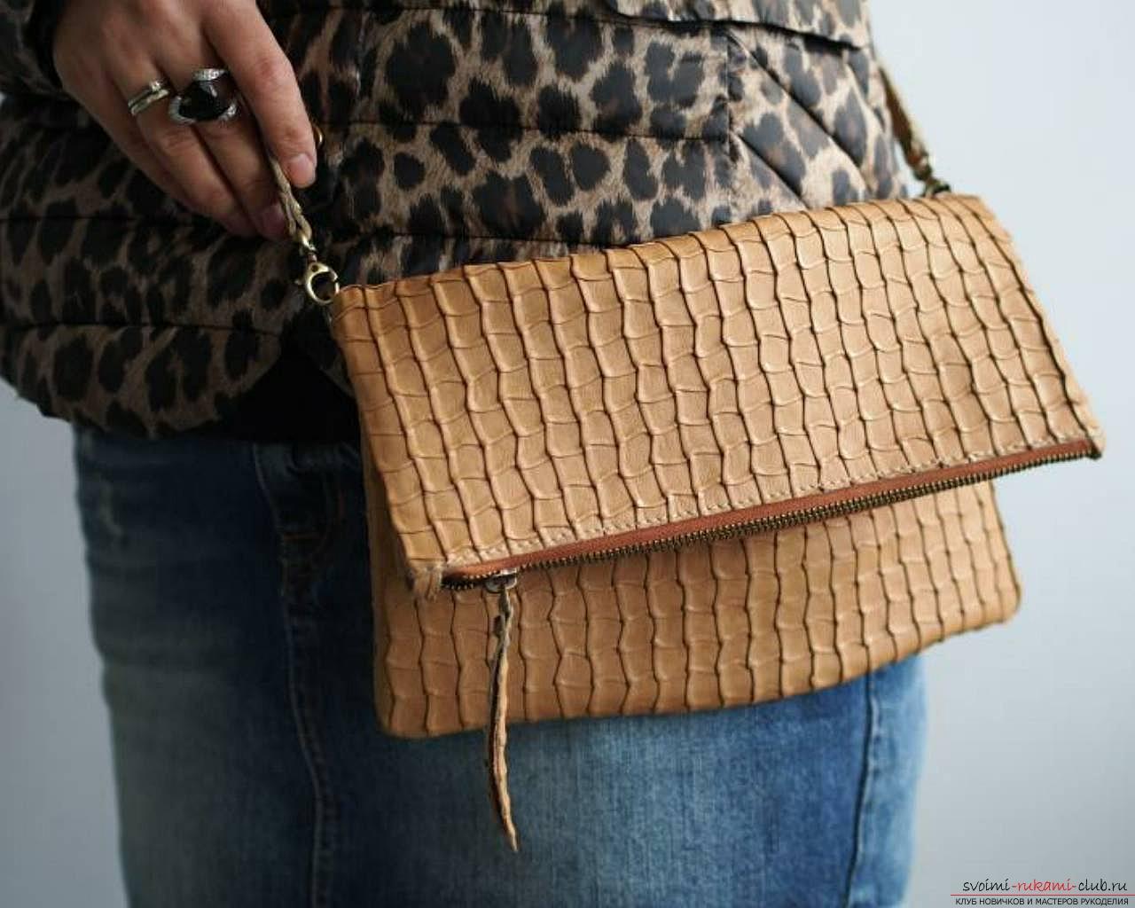 кожаный клатч для женщин своими руками. Фото №6