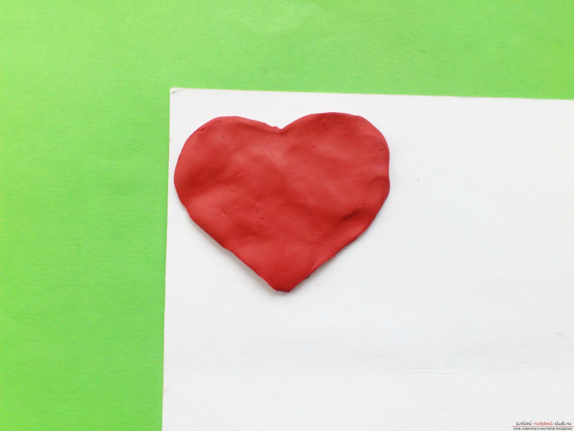 Как сделать фото в сердечках