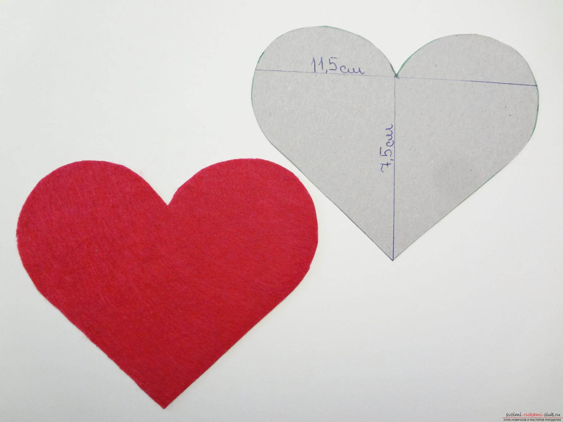 Как сделать сердце из мастер класс 677