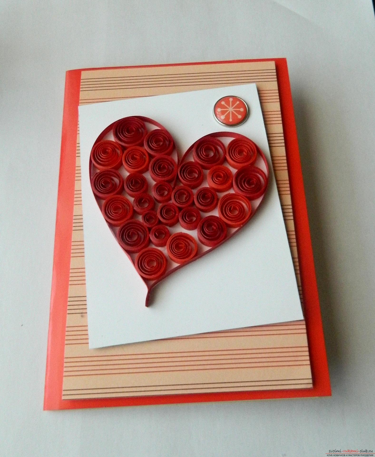 Как сделать открытки в виде сердечек