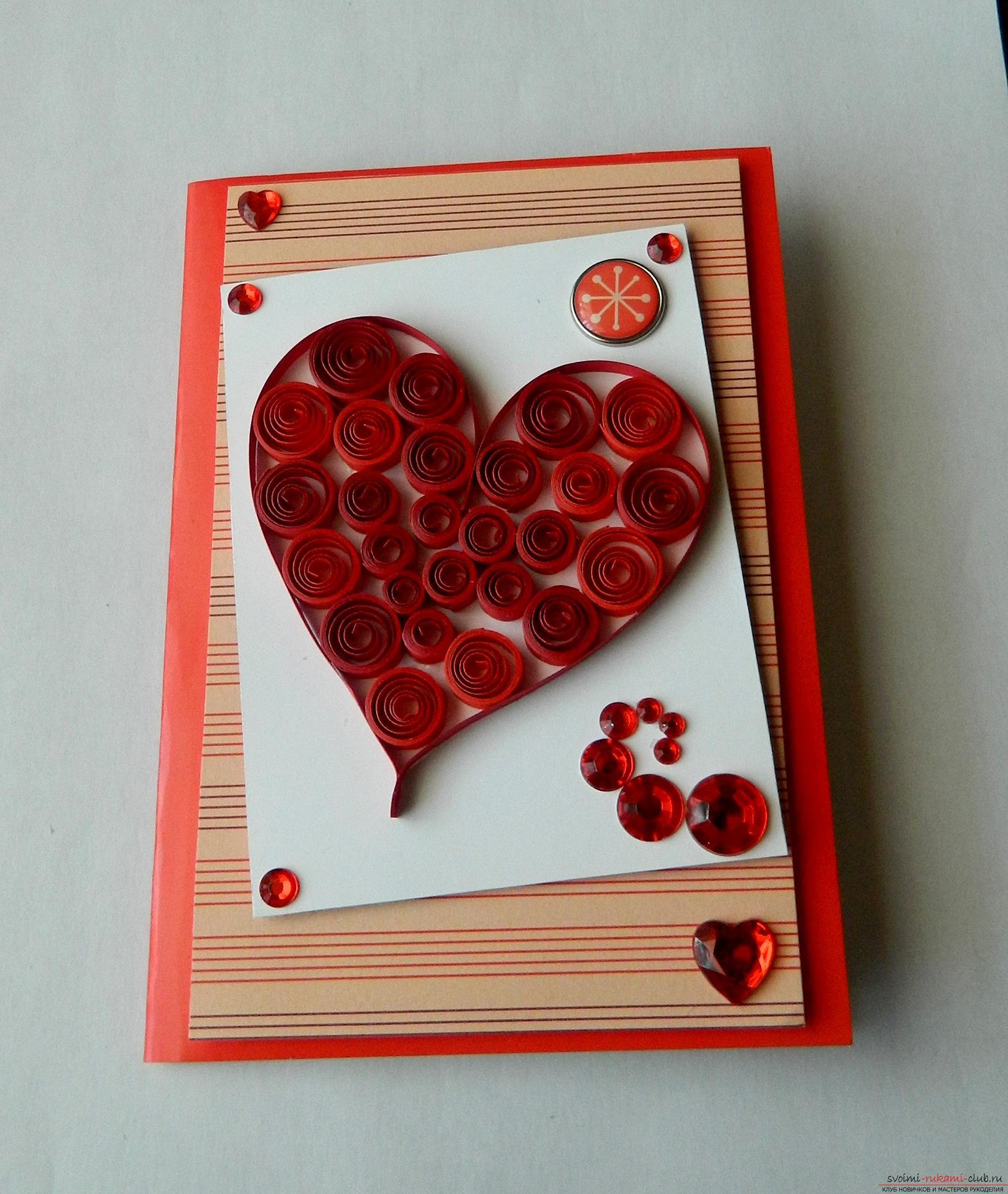 Как сделать открытку валентинку своими руками