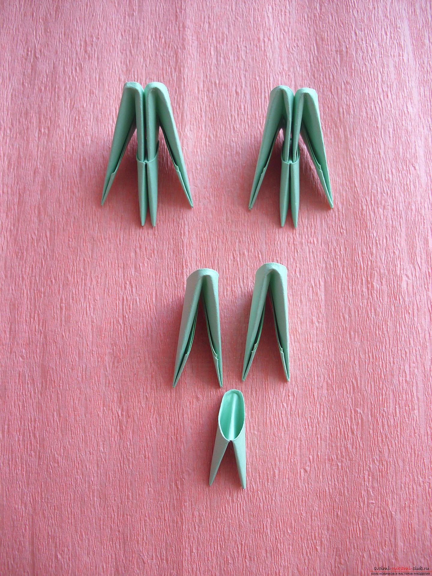 модульное оригами схема сборки фрукты