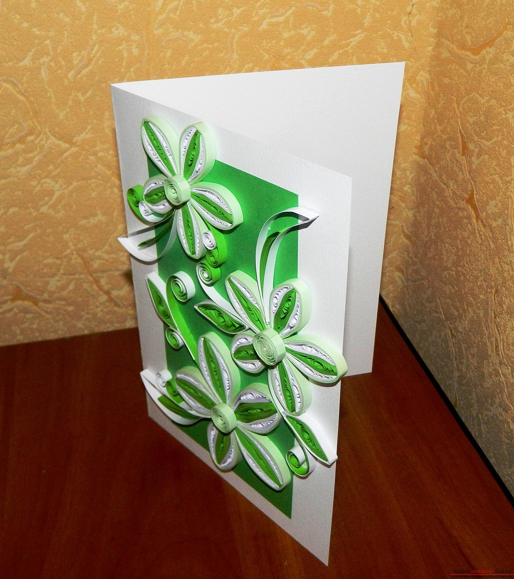 Модульные открытки своими руками