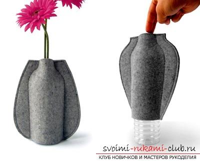 Создаём прекрасные и полезные поделки из пластиковых бутылок собственными руками