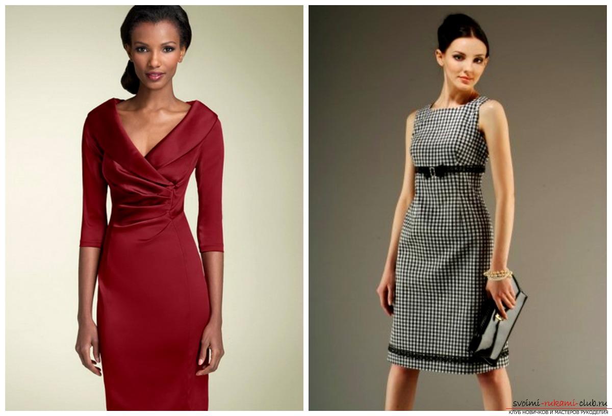 Платье футляр и выкройка
