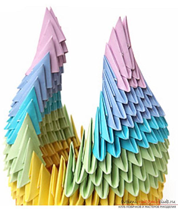 модульное оригами лебедя. Фото №35