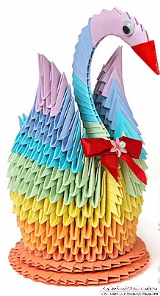 модульное оригами лебедя. Фото №42