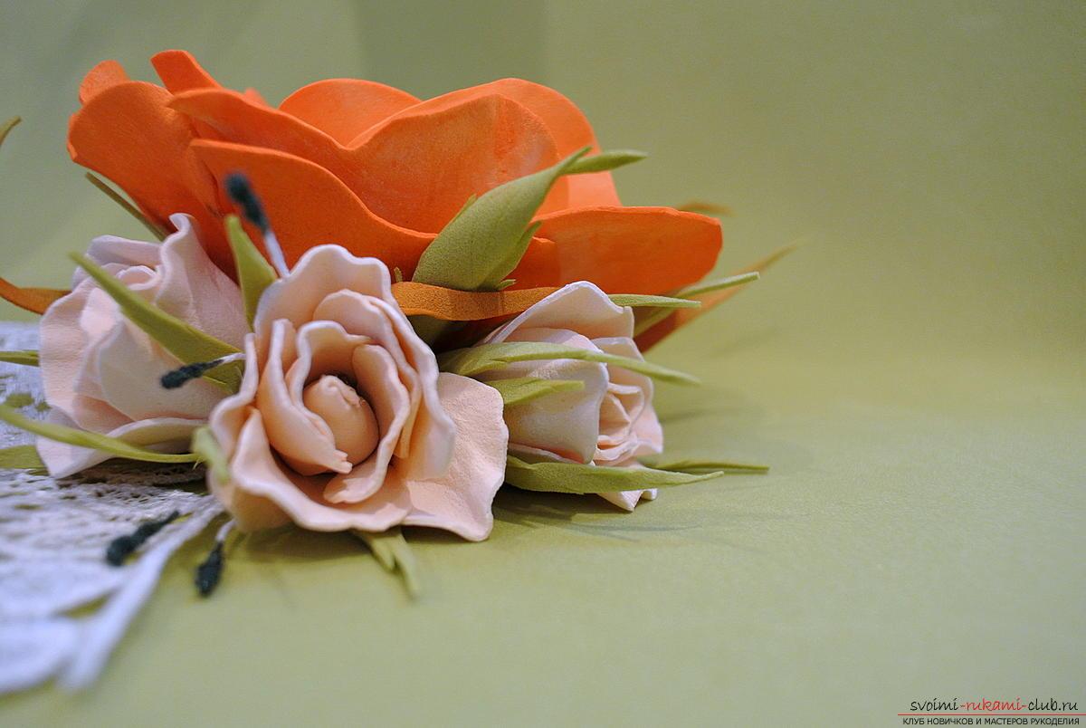 Брошь роза из фоамирана мастер класс с пошаговым