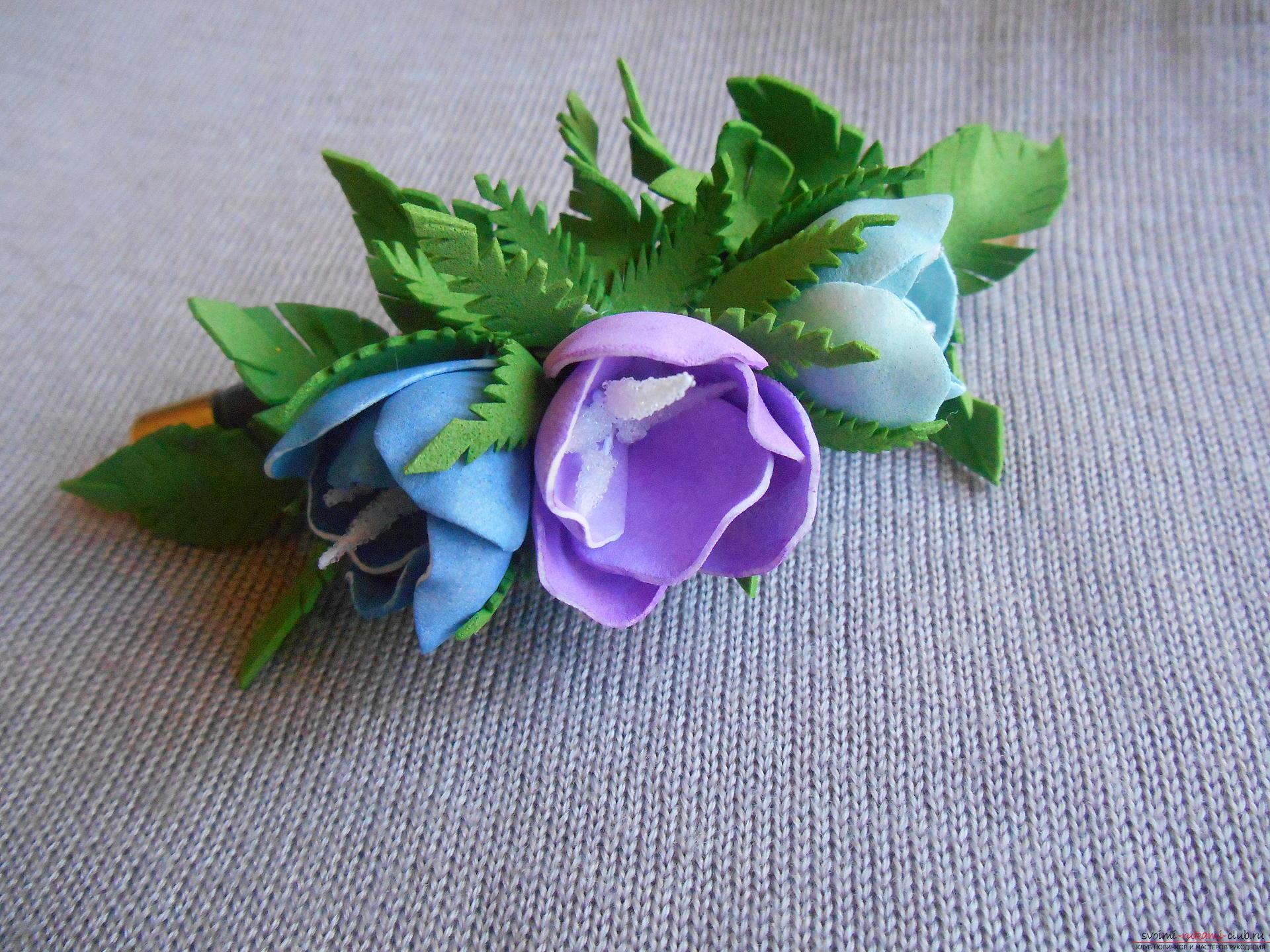 Синие цветы из фома фото