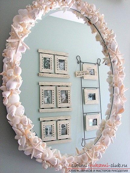 Рамки своими руками для зеркал