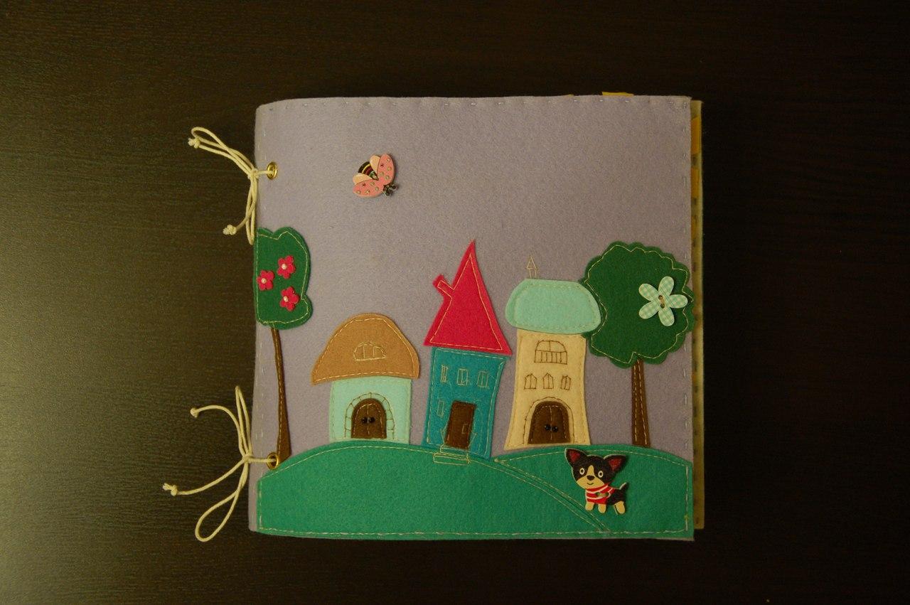 Поделка книжка для детей 19