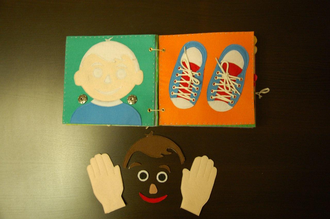 Развивающая книжка для ребенка своими руками фото