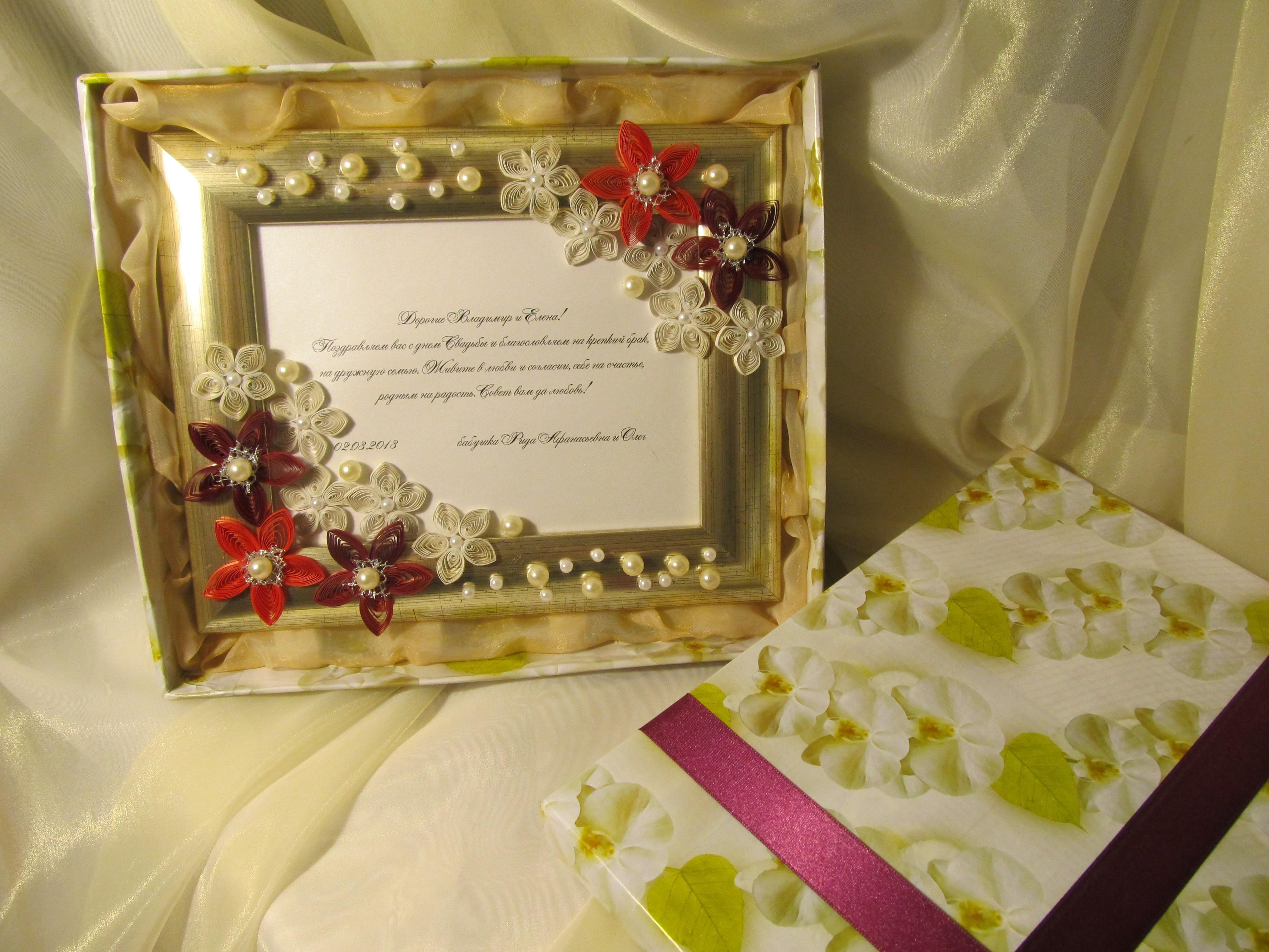 Поздравление со свадьбой душевно красиво коротко фото 273