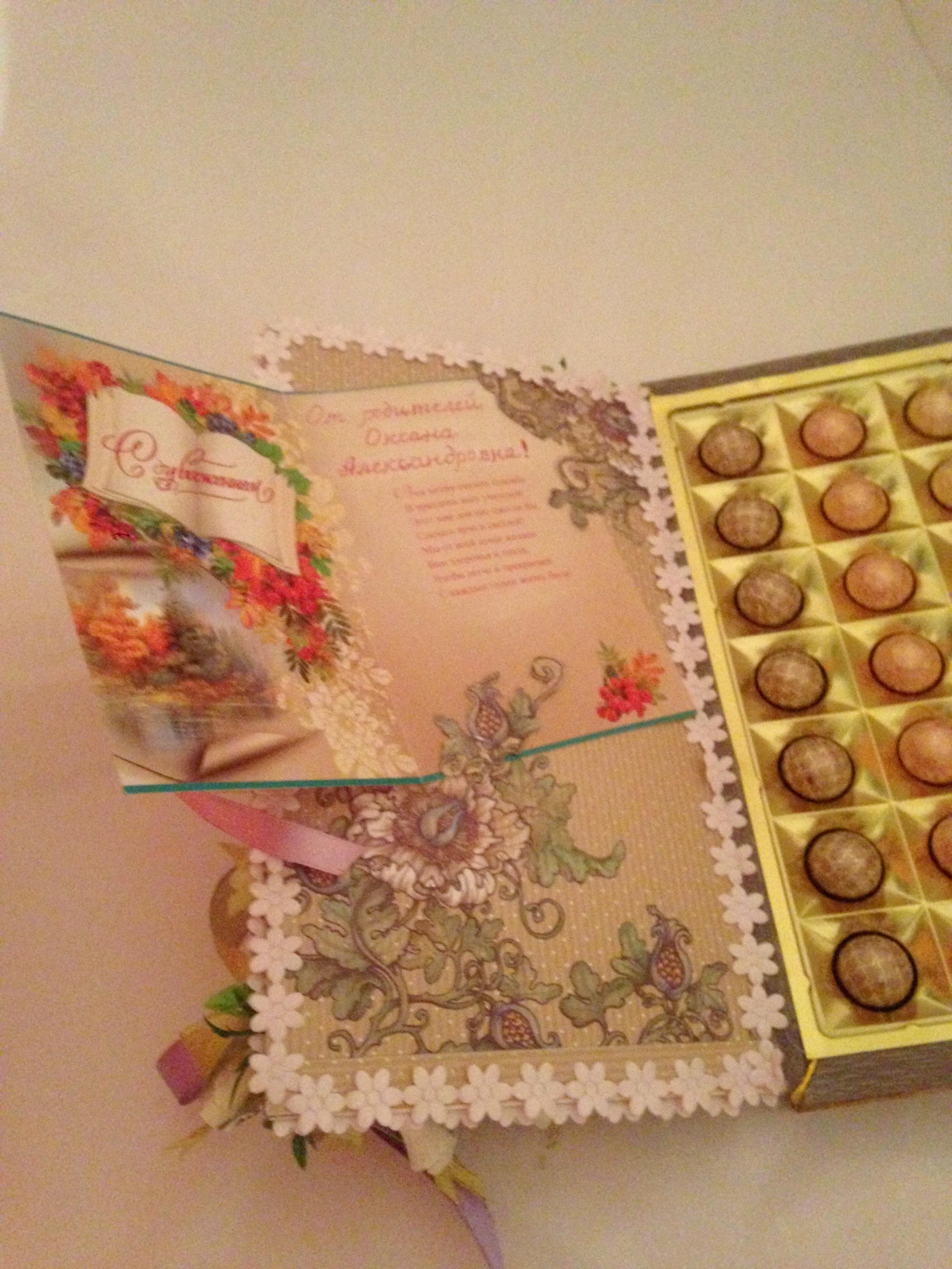 Классный журнал из коробки конфет как сделать 573