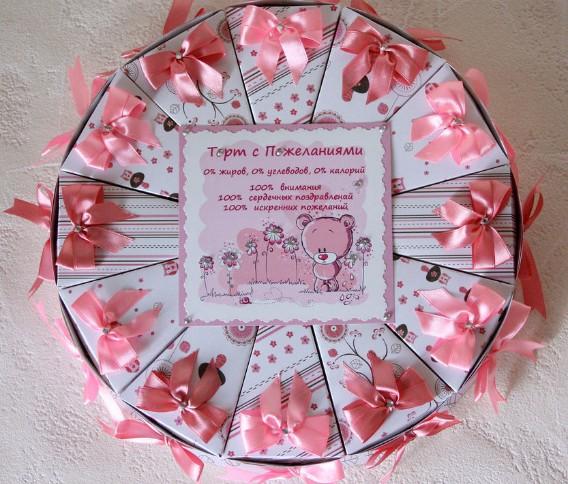 Бумажные тортики с пожеланиями своими руками