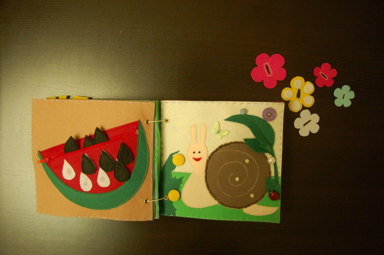 Поделка книжка для детей 18