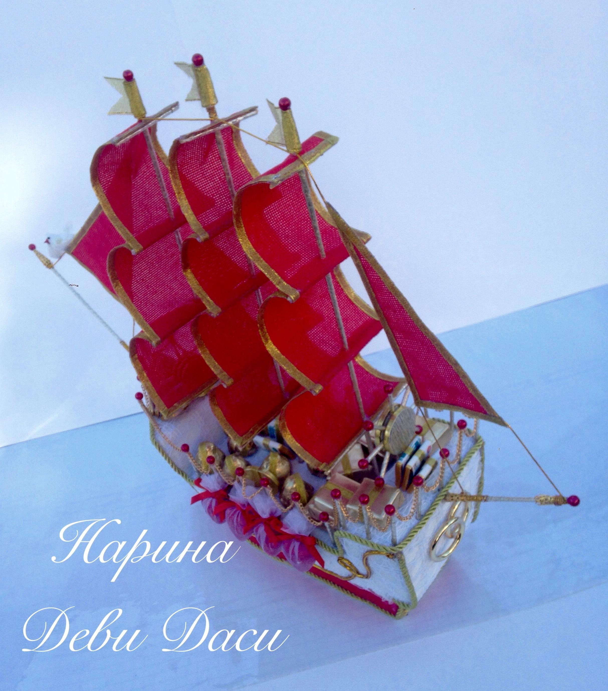 Как сделать корабль из конфет своими руками. Пошаговый мастер-класс